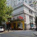 南京好运宾馆东南大学店外观图