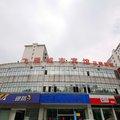 合肥飞雁城市宾馆高铁南站店外观图