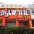 杭州悦客快捷酒店外观图