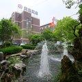 上海美途国際酒店浦東機場店
