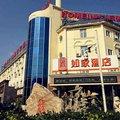 如家快捷酒店(北京平谷兴谷环岛店)(原平谷南街店)