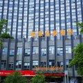 杭州和麗假日酒店