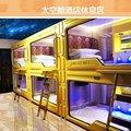 南京牧马人太空舱青年公寓外观图