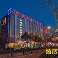 丽水府城商务酒店酒店预订