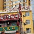 吕梁鑫凯悦宾馆外观图