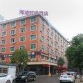 义乌海迪时尚酒店外观图
