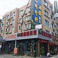 海友良品酒店(上海徐家汇龙华路店)外观图