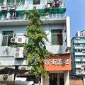 杭州马市街旅社外观图