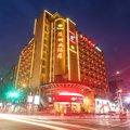 怡家陵州大酒店(仁寿店)外观图