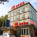 如家快捷酒店(北京欢乐谷景区地铁站店)