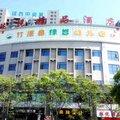 竹溪珑悦精品酒店