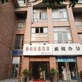 郑州美和精品酒店