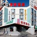 如家酒店(北京南站店)
