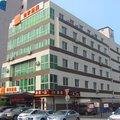 如家快捷酒店(北京燕莎使馆区店)