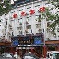 北京吉龙宾馆