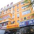 速8酒店(北京妫水北街店)