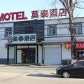 莫泰168(北京首都机场新国展店)