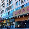 北京大麦之家民宿