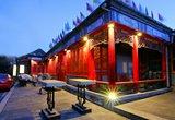 北京途家斯维登度假酒店(雍和宫红云阁)