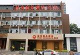 北京桂京商务酒店
