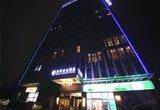 成都安泰世纪酒店