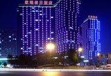 杭州欧瑞假日酒店(高铁火车东站店)