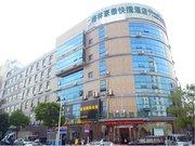 格林豪泰(江阴新桥陶新路快捷酒店)