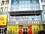 7天连锁酒店(银川怀远西路店)