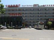 Pod Inn - Guangzhou Sanyuanli Road