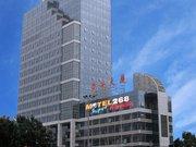 莫泰268(深圳皇岗店)