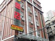 速8酒店(武汉解放大道香港路店)