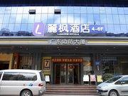 LAVANDE Hotel(Shenzhen Huaqiang South Branch)
