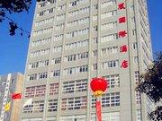 泗洪中昊凤凰国际酒店