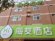 Hanting Hi Inn(Xiamen Jimeixue Village Branch)