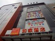 Home Inn (Guangzhou Guangyuan Road Mei Bo Xingfa Square)