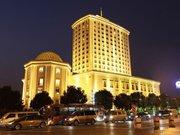 Platinum Hanjue Hotel - Suzhu