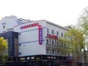 Hanting Hotel (Hefei Sanxiaokou Branch)