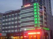 格林豪泰(佳木斯火车站快捷酒店)
