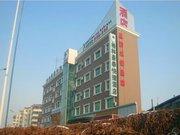 格林豪泰(乌鲁木齐北京北路店)