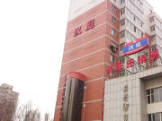 汉庭酒店(沈阳和平广场店)