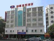 汉庭连锁酒店(平凉西大街店)