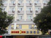 如家快捷酒店(平凉崆峒山宝塔公园店)