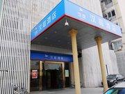 Hanting Hotel(Hangzhou Wenyi West Road)