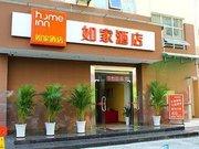 Home Inn(Guangzhou Tianpingjia Subway Station)