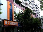 布丁酒店连锁(广州火车站三元里地铁站店)