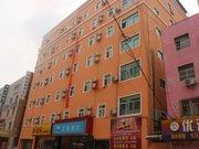 汉庭(东营百货大楼中心店)