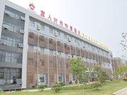 Nanjing Pleasant Fashion Express Hotel(Xianlin)