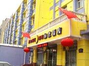 Home Inn(Jinan Jiefang Road)