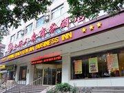 Jinan Shanghaorenjia Hotel Honglou West Road