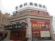 格林豪泰(太仓宝龙广场快捷酒店)